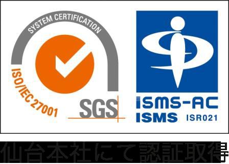 SGS,ISMS