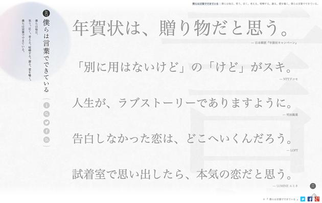 screencapture-bokukoto-com